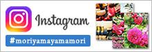 守山市観光物産協会公式Instagram