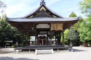 小津若宮神社